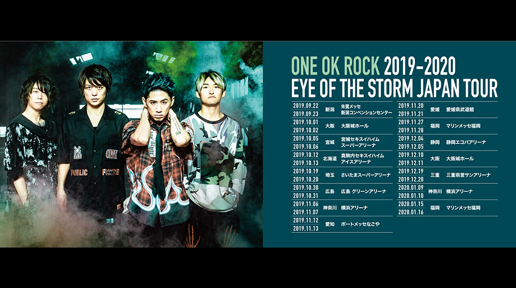 one ok rock songs free download mp3